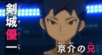 Yuuichi in the Chrono Stone trailer