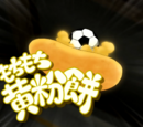 Mochi Mochi Kinako Mochi
