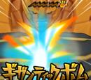 Gigantic Bomb