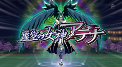 Kokuu No Megami Athena CS 16 HQ
