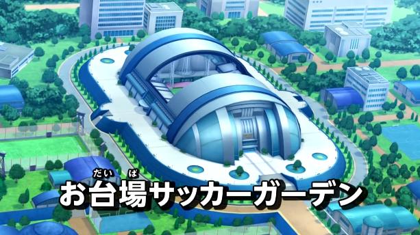 File:Odaiba Soccer Garden Galaxy 02 HQ.PNG