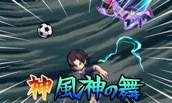Kami Fujin no Mai in the Galaxy Game