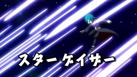 Inazuma Eleven GO Galaxy Episode 40 イナズマイレブンGO ギャラクシー 40 Star Gazer スターゲイザー
