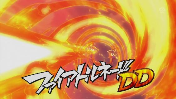 File:Fire Tornado DD Galaxy 01 HQ 10.PNG