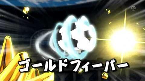 Inazuma Eleven Go Galaxy 17 Gold Fever
