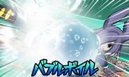 Bubble Boil Official Site