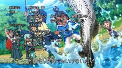 Inazuma Eleven GO GALAXY ENDING FINAL CAP 43
