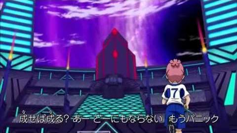Inazuma Eleven GO Galaxy イナズマイレブンGO ギャラクシー Ending 3 嵐・竜巻・ハリケーン Arashi Tatsumaki Hurricane