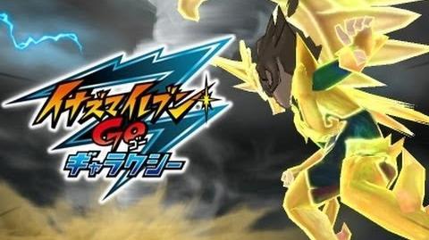 Inazuma Eleven Go Galaxy (Supernova) 3DS - Final (Arashi Tatsumaki Hurricane)