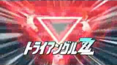 IE Go! Strikers 2013 - Triangle ZZ