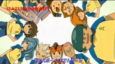 Inazuma eleven ending 1 full