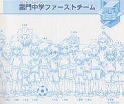 Raimon First Team Concept Design GO