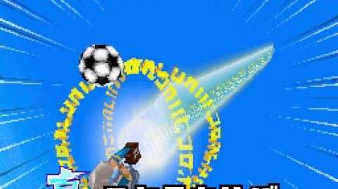 Inazuma eleven 3 Challenge to the world - Excalibur