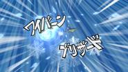 Wyvern Blizzard Wii