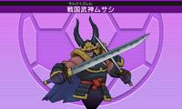 Sengoku Bushin Musashi Keshin Model