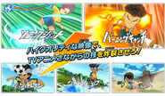 Raimon (GO) hissatsu Strikers 2012 Xtreme
