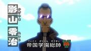 Kageyama Reiji's introduction CJDM