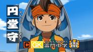 Endou Mamoru's introduction CJDM
