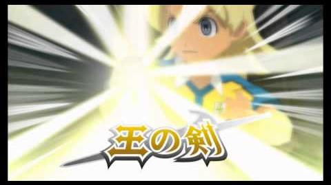 Inazuma Eleven GO Strikers 2013 Tenma Mixi Trans King Arthur Ou no Tsurugi-1
