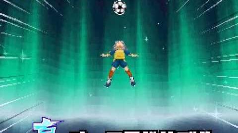 Inazuma eleven 3 Challenge to the world - Aurora Dribble