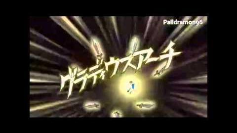 Inazuma Eleven - Big Spider