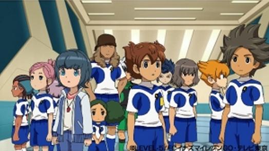 Fichier:Inazuma.png