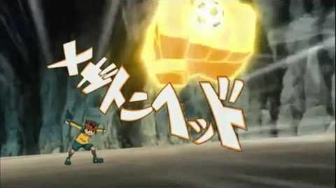 Inazuma Eleven - Megaton Head G3