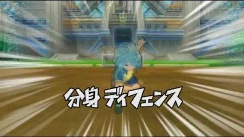 Inazuma Eleven Strikers 2012 Xtreme - Bunshin Defence GO.avi