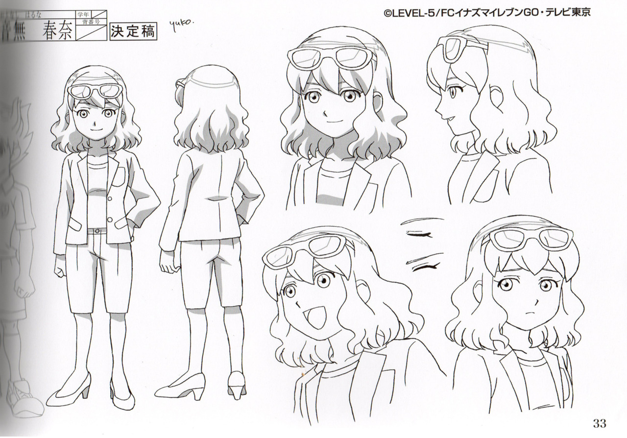 Inazuma eleven colouring pages page 2 - Adult Otonashi Character Design Jpg