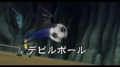 Inazuma Eleven Strikers 2012 Xtreme Devil Ball