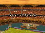 Titanic stadium111