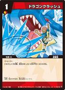 Dragon Crash TCG