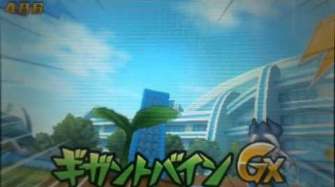Inazuma Eleven GO Galaxy Gigant Vine GX