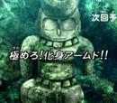 Episode 008 (Chrono Stone)