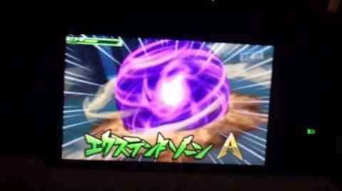 Inazuma Eleven GO Shine Extend Zone
