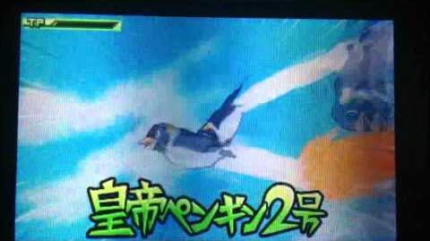 Inazuma Eleven Go Shine Dark - Emperor Penguin 2 皇帝ペンギン2号