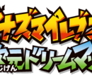 Inazuma Eleven Chou Jigen Dream Match