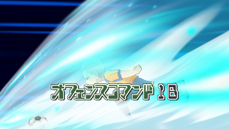 Tập tin:Muei Souha Wii Slideshow 6.png