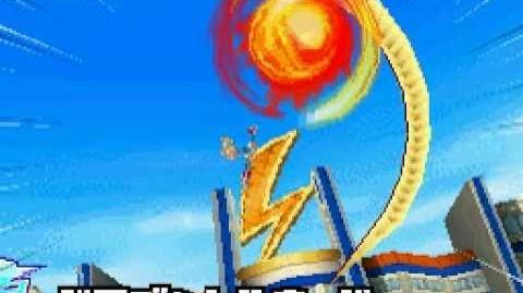 Inazuma eleven 3 Challenge to the world - Dragon Tornado