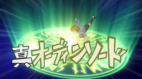 Inazuma Eleven - God Catch (Gan Shan Dwan) vs Shin Odin Sword-0
