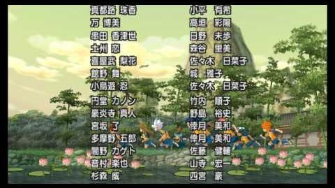 Inazuma Eleven GO Strikers 2013 ENDING Shin Jidai Tsukuriiyo