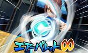 Air Bullet Infinite Galaxy game