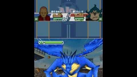 Inazuma eleven 3 spark Dragon slayer