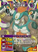 IG-09-041