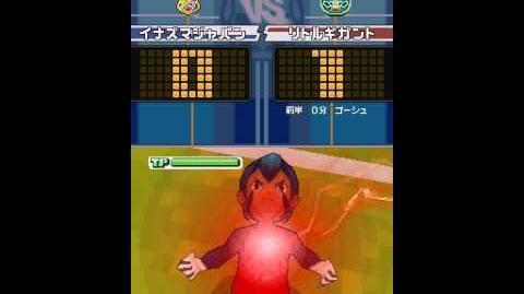 Inazuma eleven challenge to the world Grand fire VS Tamashii the hand G2
