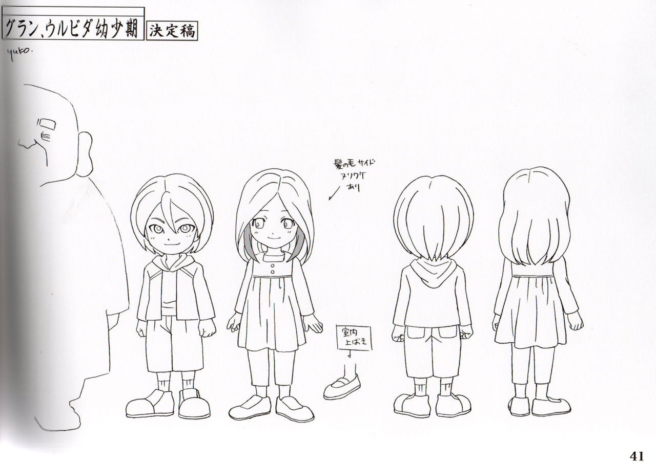 Inazuma eleven colouring pages page 2 - Image Young Hiroto And Yagami Reina Character Design Jpg Inazuma Eleven Wiki Fandom Powered By Wikia
