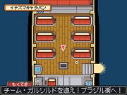 Inazuma Caravan screenshot