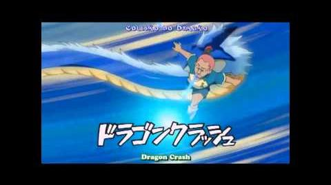 Inazuma Eleven - Dragon Crash