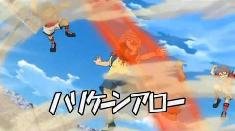 Inazuma Eleven - Hurricane Arrow