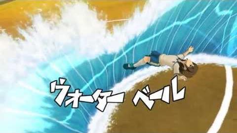 Inazuma Eleven 3 Online-Water Veil